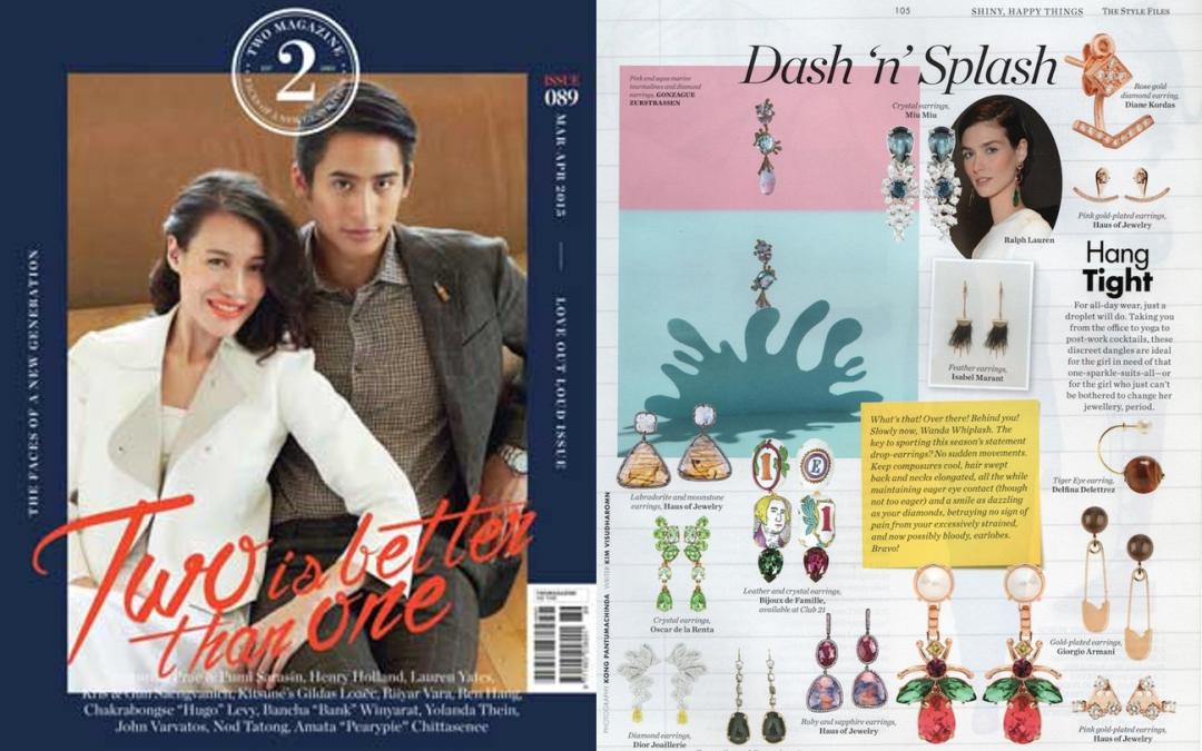 2 Magazine: March-April 2015
